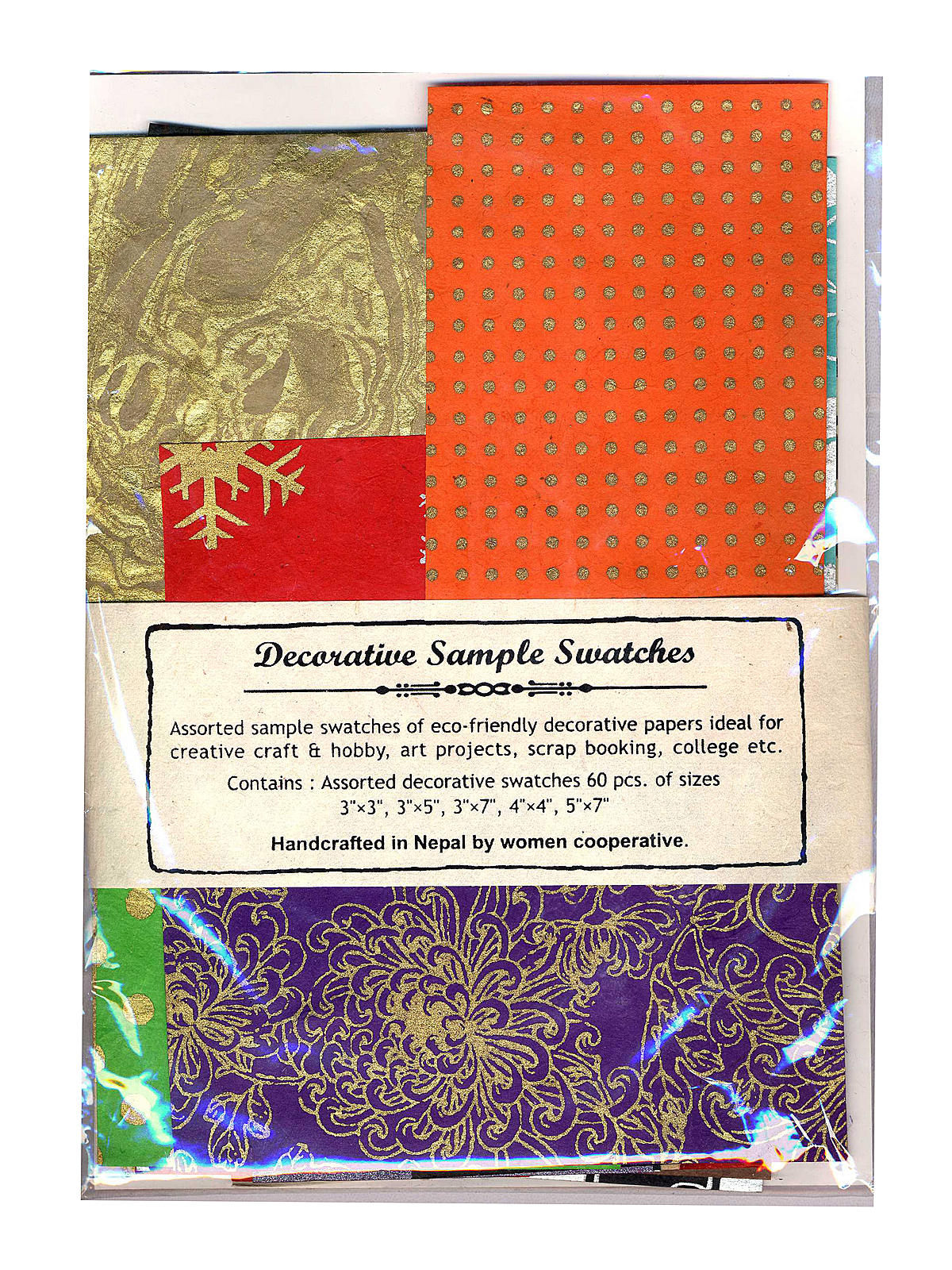 Decorative Paper Sample Swatches