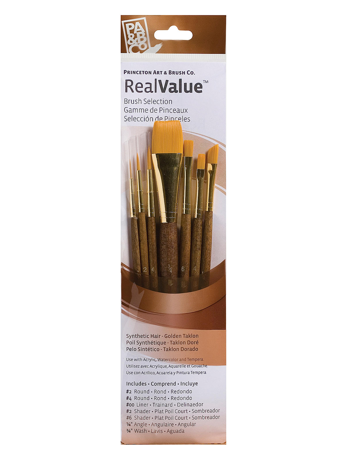 Real Value Series Brown Handled Brush Sets