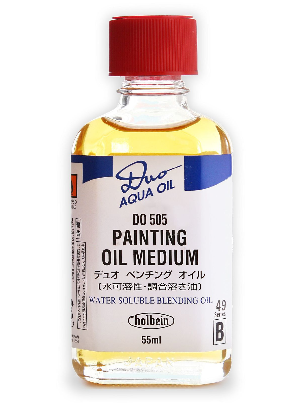 Holbein quick dry liquid for Fast drying craft paint