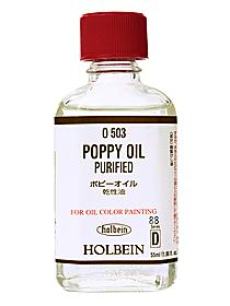 Purified Poppy Oil