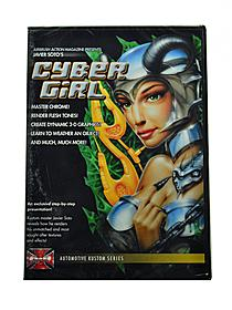Cybergirl Javier DVD each