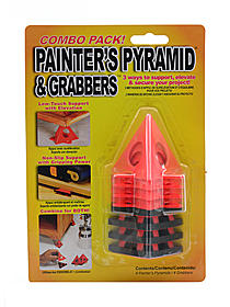 Painter's Pyramid & Grabbers Combo Pack
