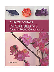 Chinese Origami each