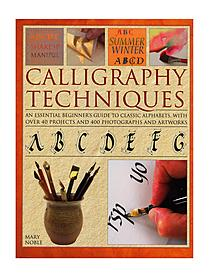 Calligraphy Techniques