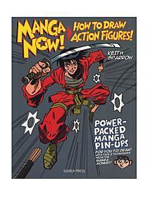 Manga Now How to Draw Action Figures each 11444