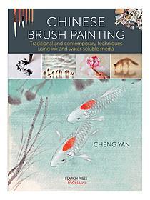 Chinese Brush Painting each