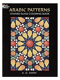 Arabic Patterns Stained Glass Coloring Book