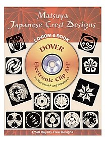 Matsuya Japanese Crest Designs: CD-ROM and Book