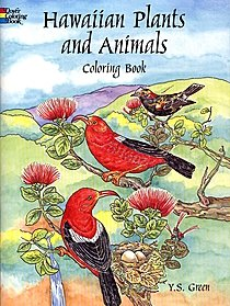 HawaiianPlants and Animals Coloring Book