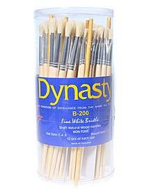 B-200 Fine White Bristle Brushes in Canister
