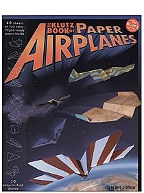 The  Book of Paper Airplanes
