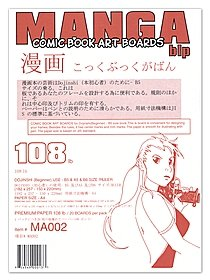 Manga Comic Book Art Boards