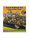 Rock Making Kit