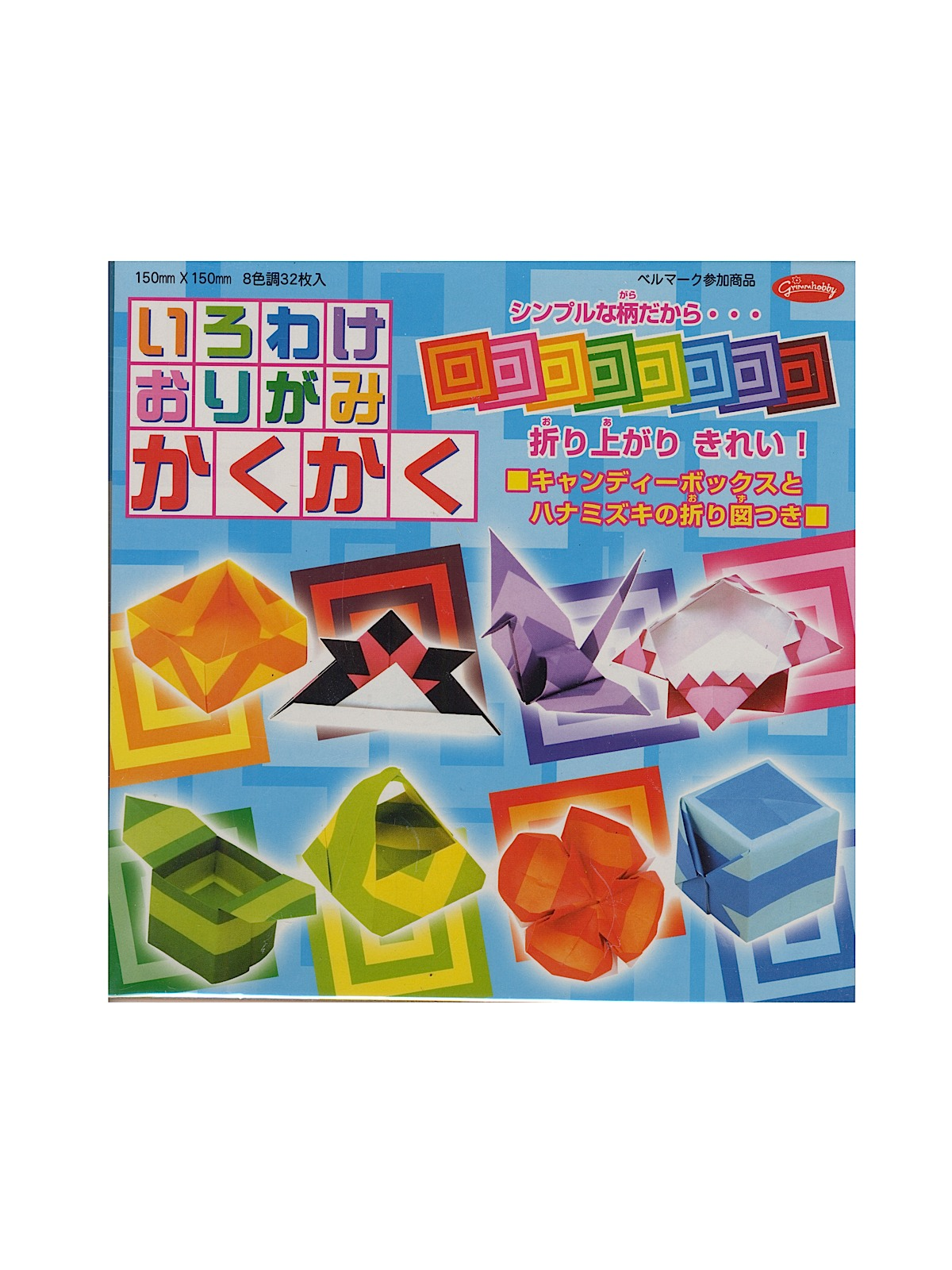 Origami Paper 6 In. X 6 In. Irowake Squares 32 Sheets