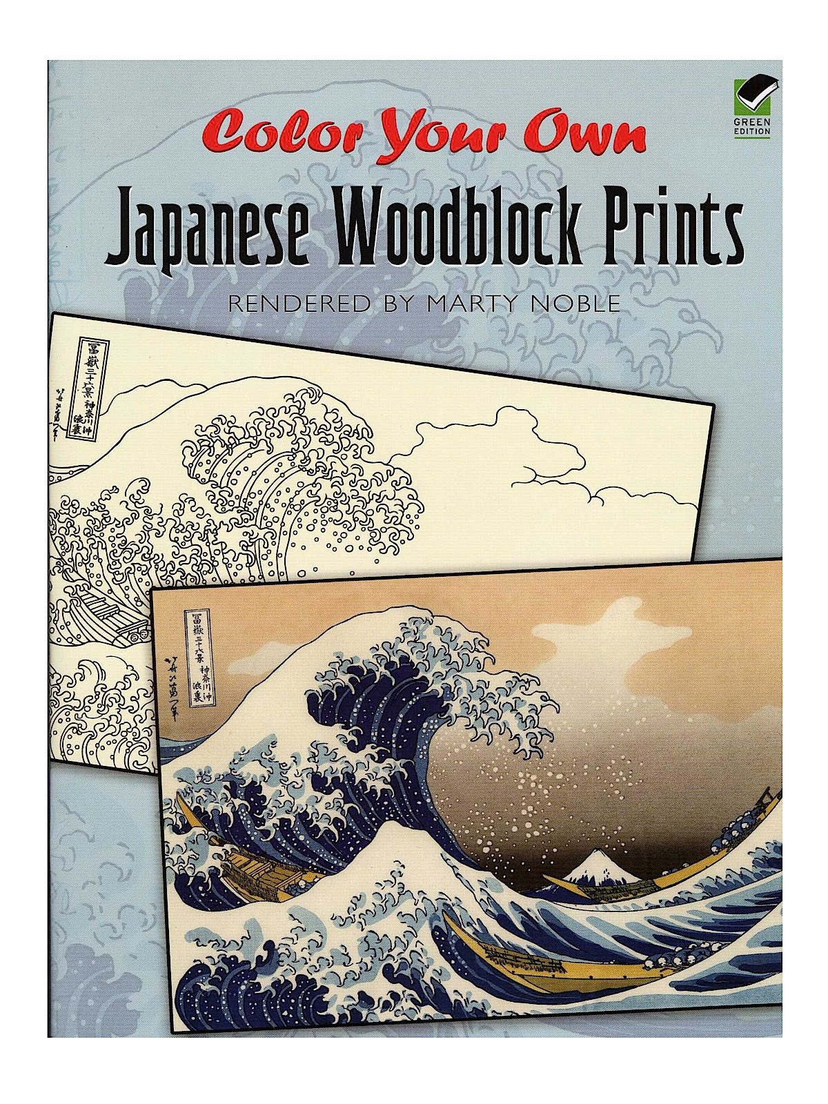Masterworks Color Your Own Coloring Book Japanese Woodblock Prints