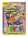 Mini Paint By Number Kits outer space